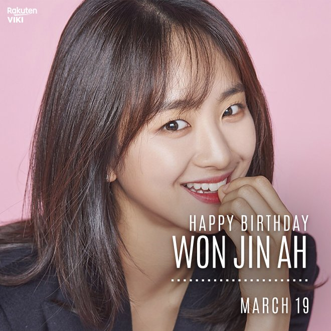 Happy Birthday to #WonJinAh! Catch up with her on Viki: https://t.co/KhBT1XgjvS https://t.co/VbmeC1szy6