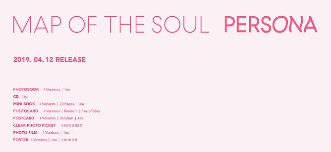 ผลการค้นหารูปภาพสำหรับ bts map of the soul
