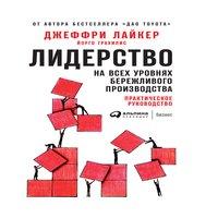ebook information