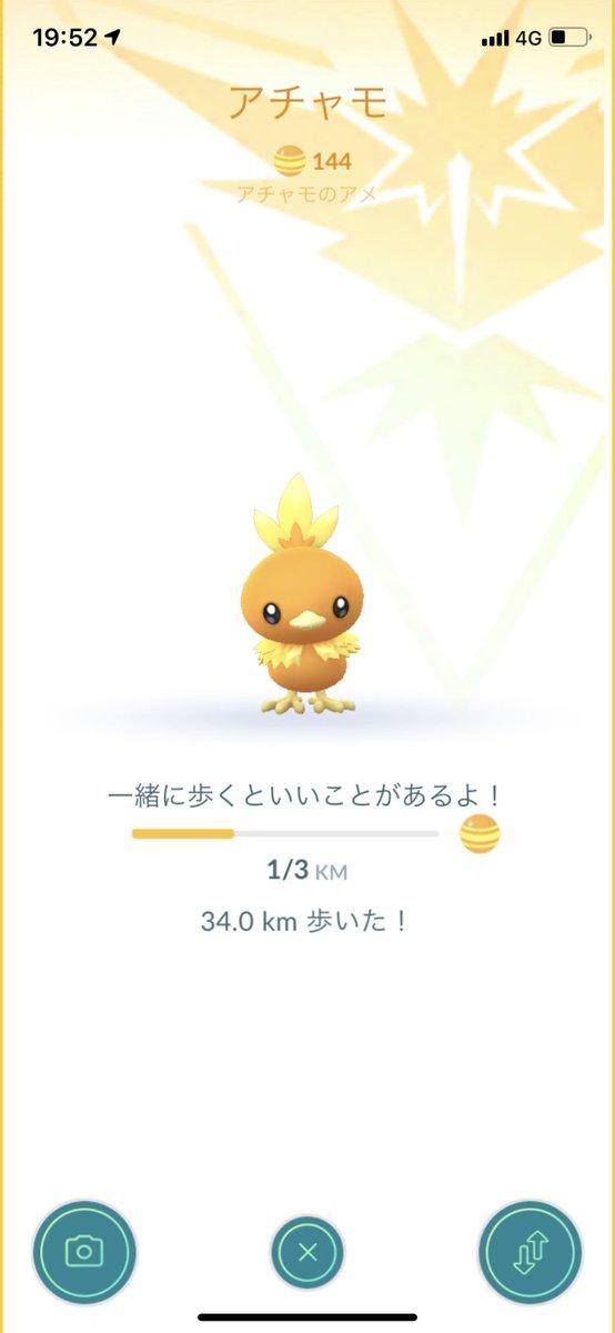 カンタ@ポケモンgoさんの投稿画像