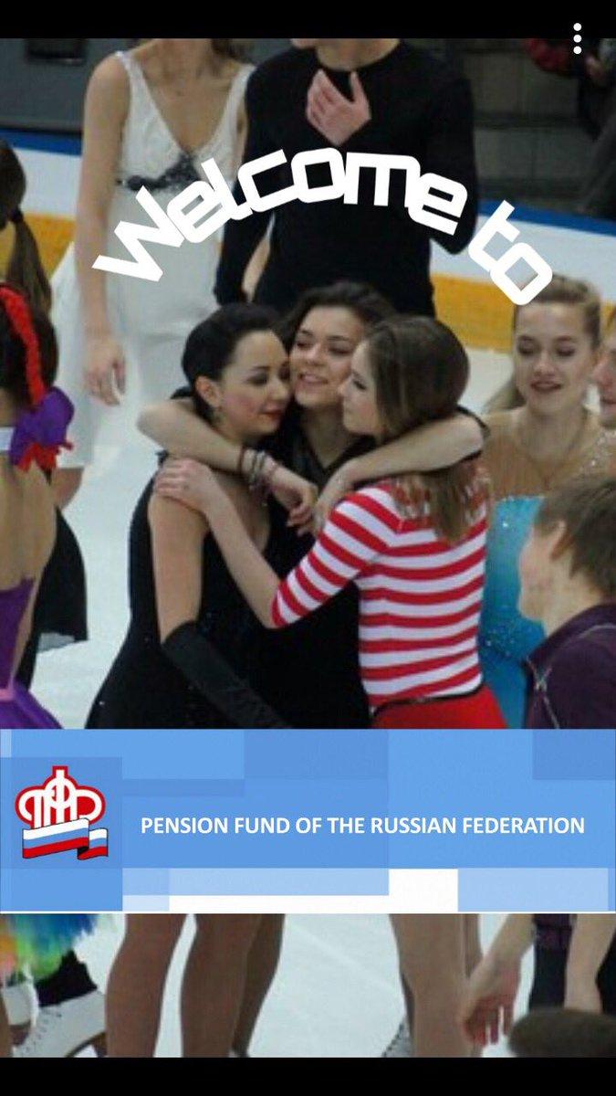 Елизавета Туктамышева & Андрей Лазукин - 5 - Страница 6 D1dSgfNX0AA7LZn