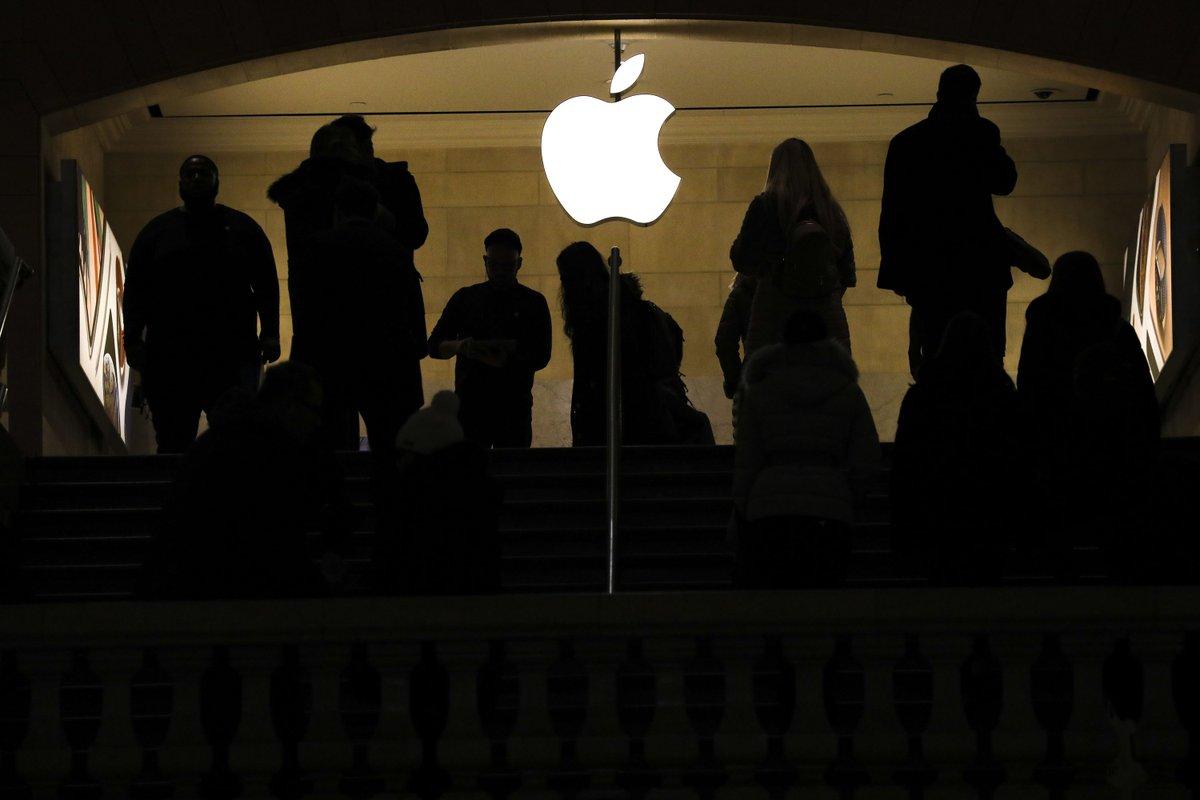 Recode Daily: Apple announces a special showbiz-themed event