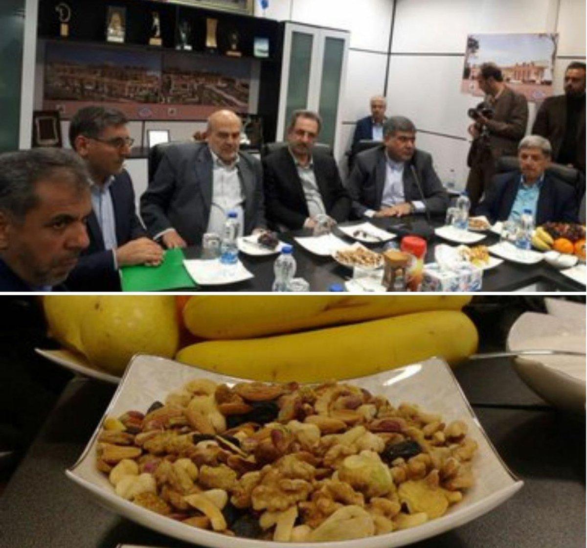آقایان مسئول، تحریم آجیل فقط برای مردمه!؟  در حاشیه مراسم افتتاح یک تصفیه خانه در جنوب تهران و پذیرایی با آجیل! #عیسی_کلانتری