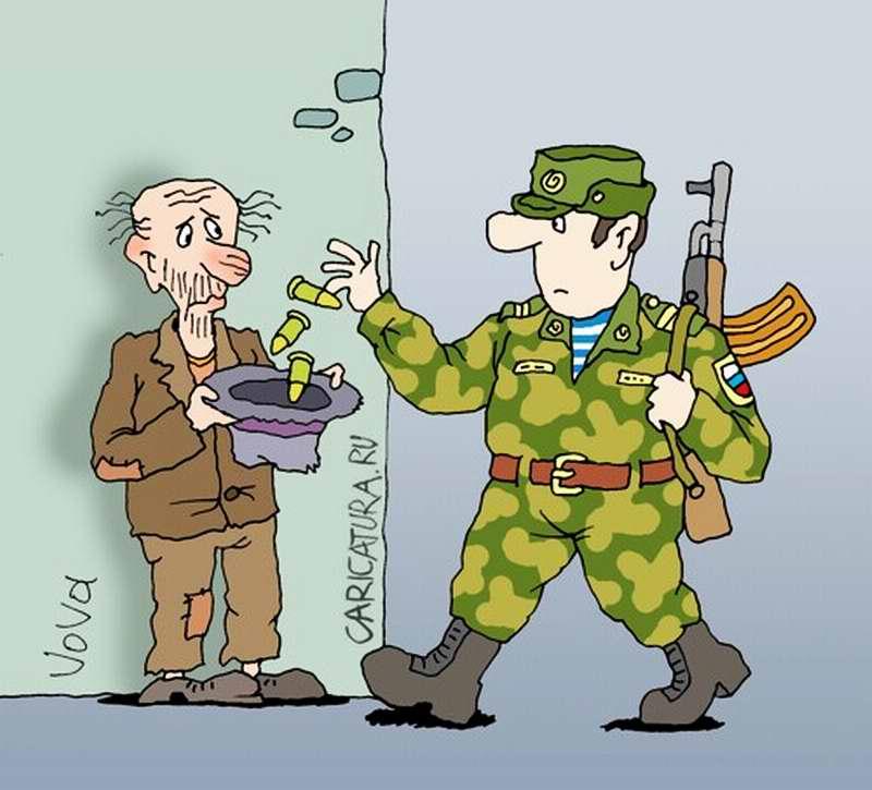 Картинки военных приколов, мужчины смешно мемами