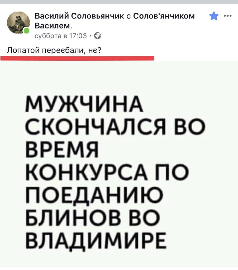 """""""Хлопці, млинці полетіли!"""", - в російському Нижньому Новгороді традиційне для Масляної частування кидали в натовп з другого поверху будинку - Цензор.НЕТ 2918"""