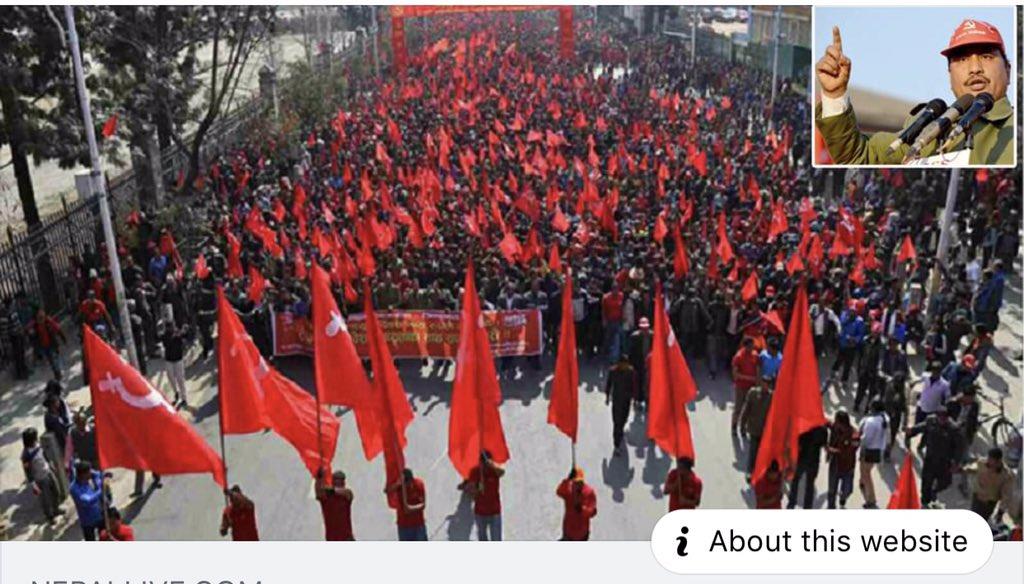 यो सरकार कसले चलाएको छ? जबरजस्ती युद्ध थोपर्न पो थाल्यो !! देशभक्त 'बिप्लब' माथी प्रतिबन्ध र सिके राउतलाई अंगालो हालेर नेपाली जनता तर्साउन खोजेको हो? प्रतिवाद हूने निश्चित छ ।