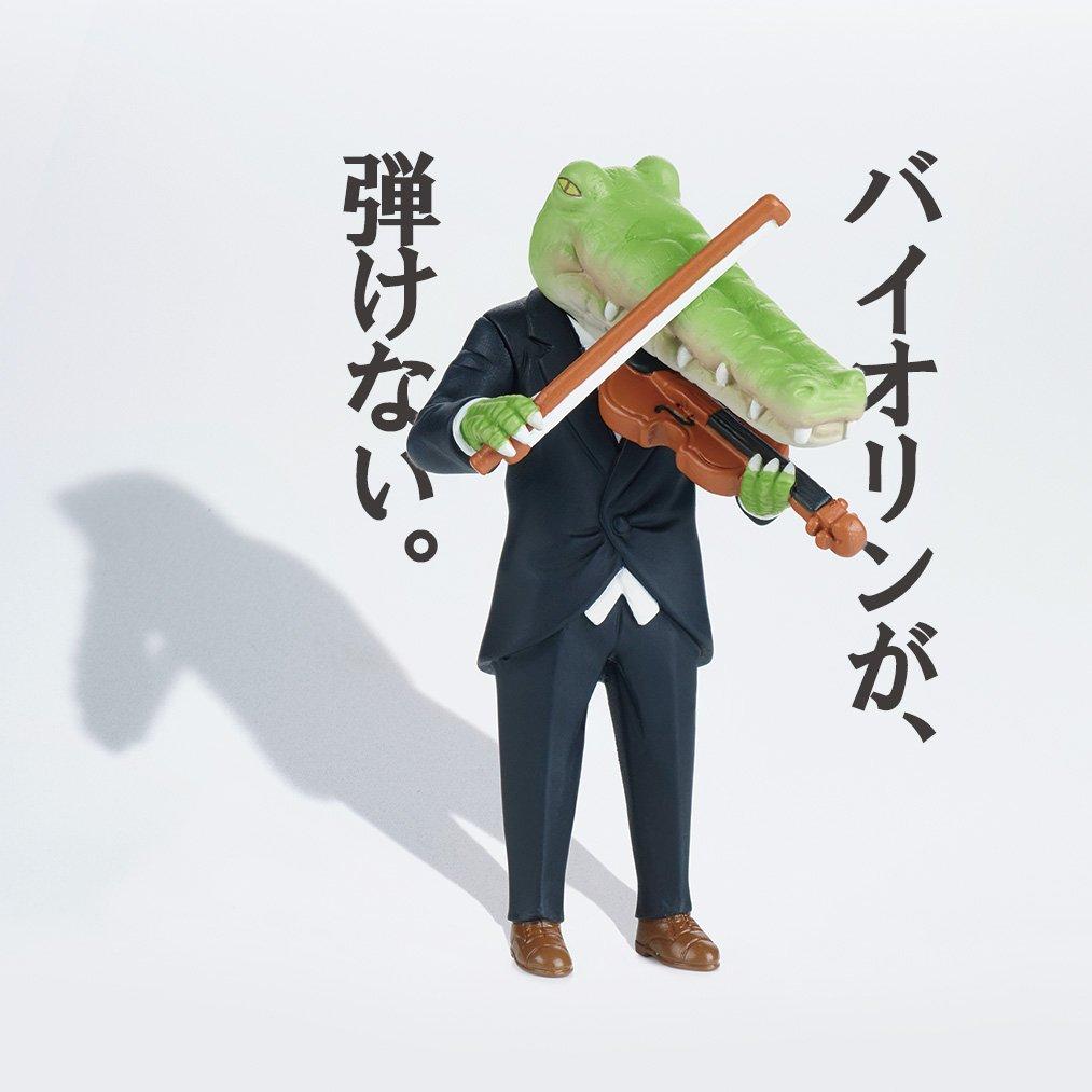 拉不了的小提琴