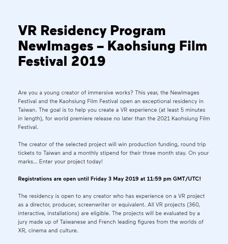 The #Kaohsiung Film Festival has also partnered with Frances NewImages Festival @Newimages_Paris to offer a #residency program in #Taiwan ― makers of 360, interactive, installation, and all other #VR projects are eligible for this three-month opportunity. newimagesfestival.com/en/participate…