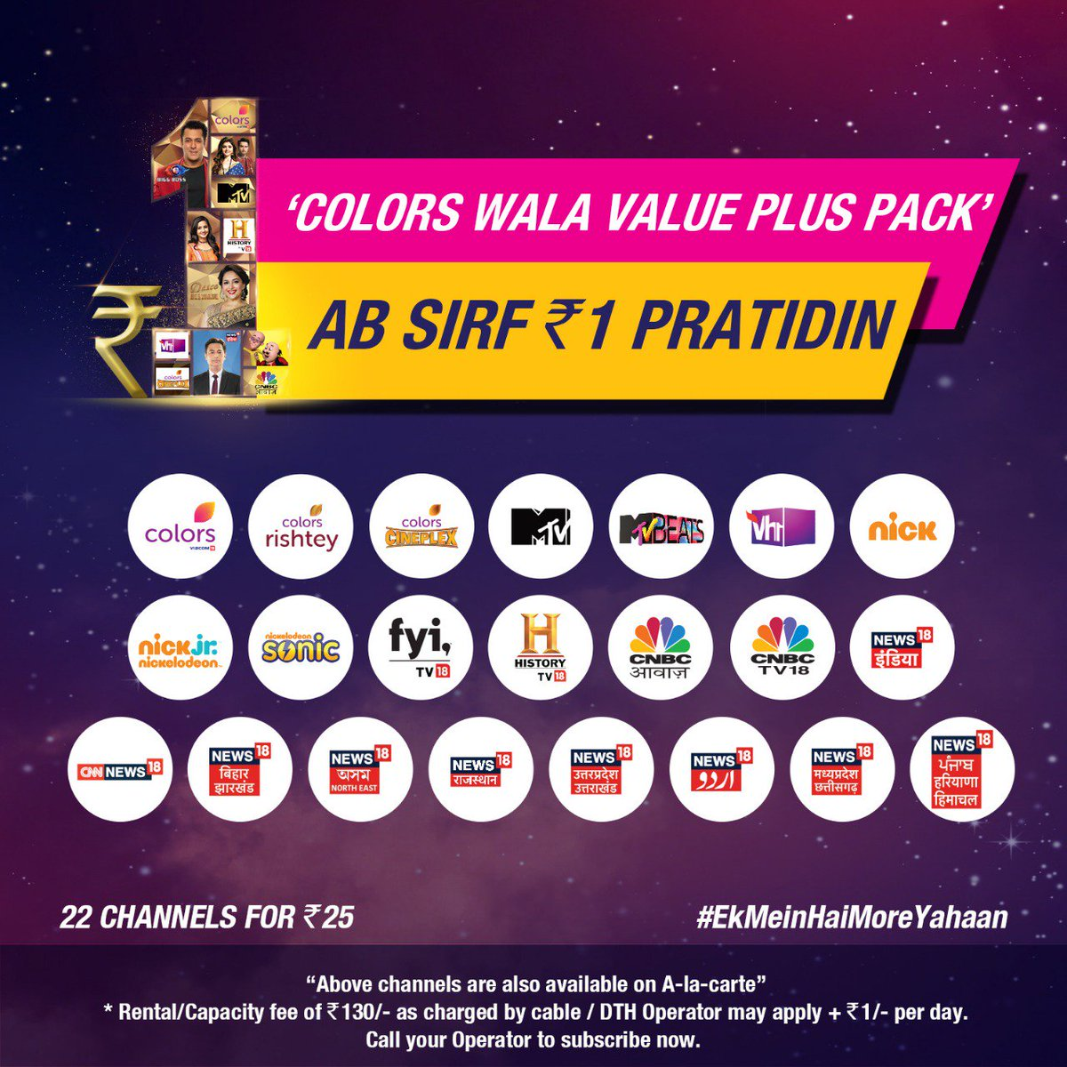 09367ac4e5 Contact your Cable DTH operator now to subscribe. Rental fee of Rs.130 -.  These channels are also available on a-la-carte. T C Applypic.twitter.com   ...