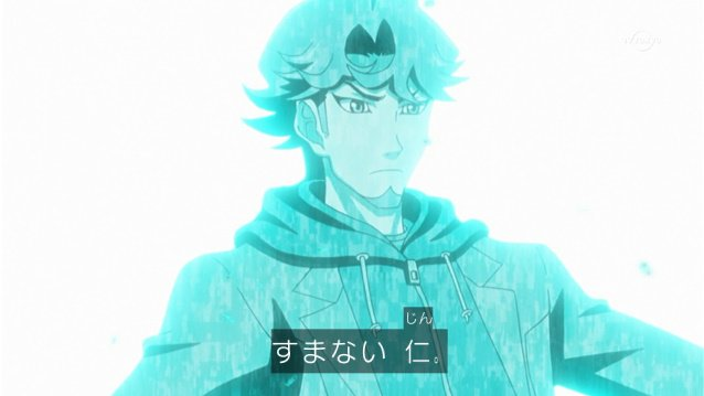 草薙、散華!! #VRAINS https://t.co/MYAdC5dg5D
