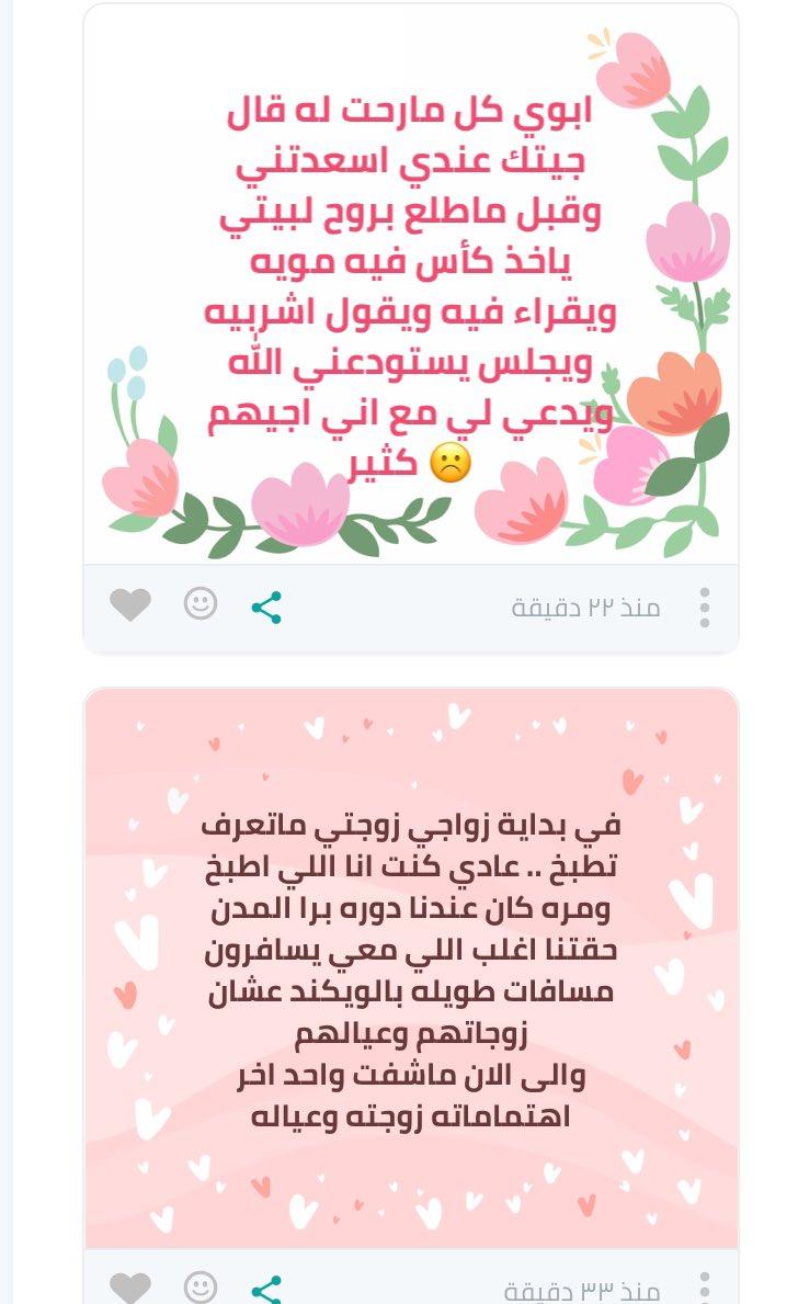 bdb5efcf7 زيتونه - كود خصم نمشي RFD56S2 on Twitter: