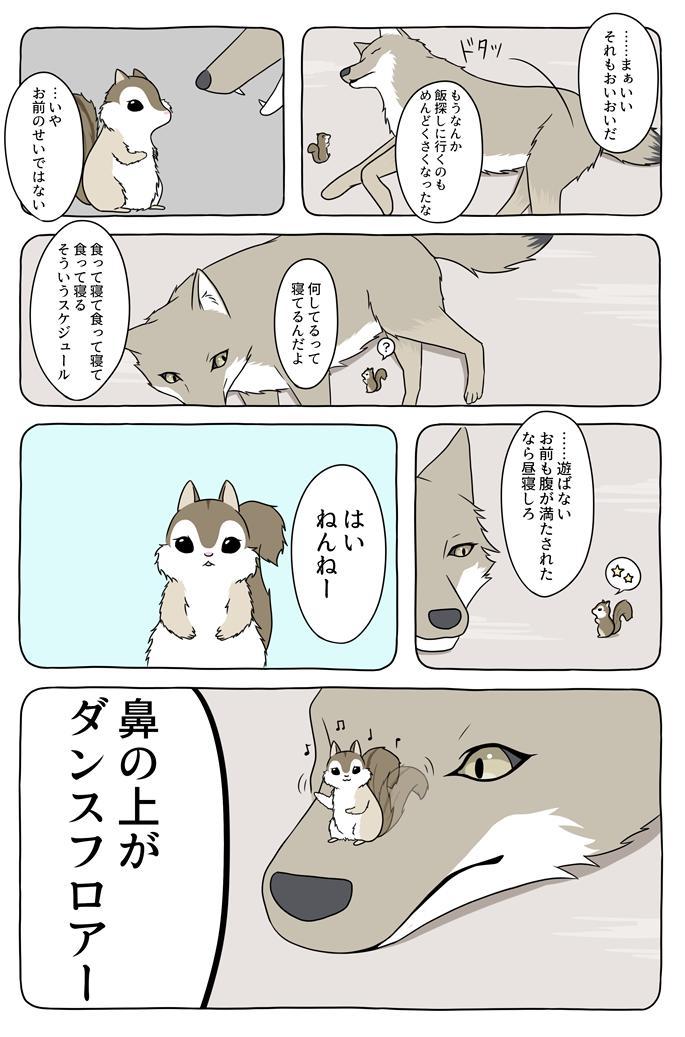 あの動物漫画がまだ続くというので