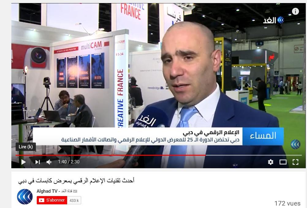 تقرير قناة الغد العربي عن معرض #كابسات2019   أحدث تقنيات الإعلام الرقمي تعرض اليوم ب #الجناح_الفرنسي https://bit.ly/2T6LxSE #إختاروا_فرنسا