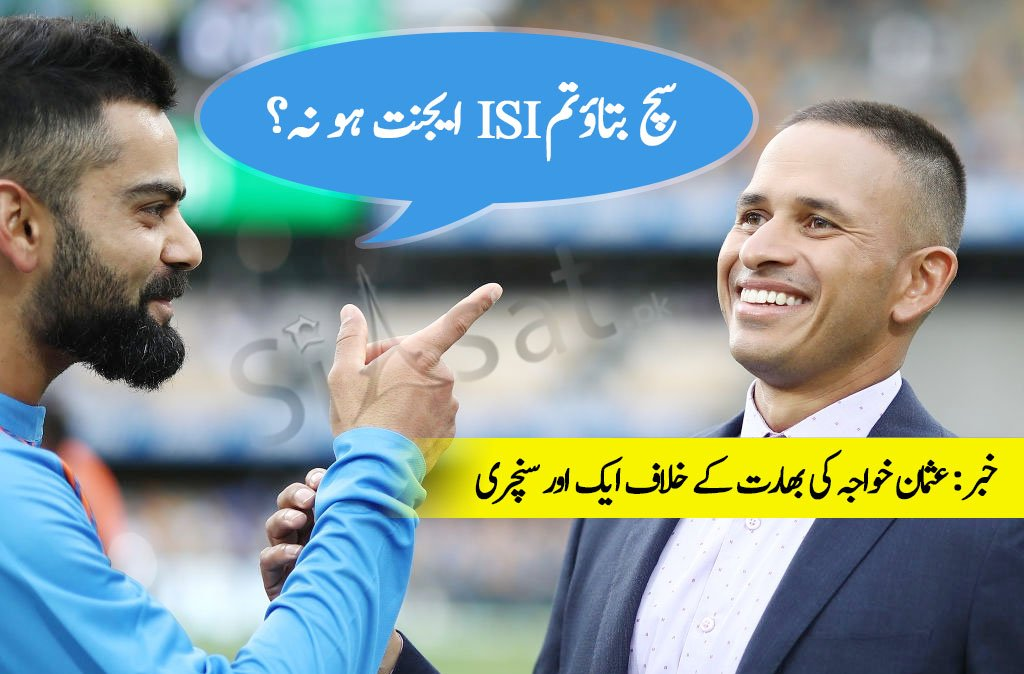 Siasat.pk's photo on #INDvAUS