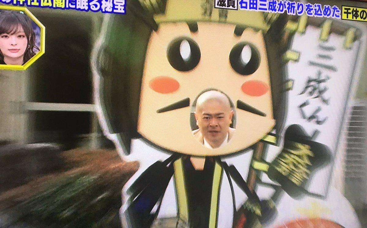RT @zibumitunari: 何だコレ インパクト強すぎる   #何だコレミステリー https://t.co/1ti3ufbclN
