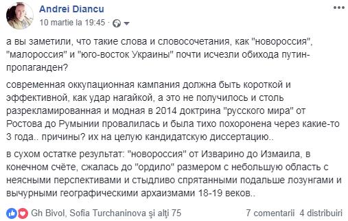 Украине необходимо развивать систему стратегических коммуникаций для противодействия информатакам со стороны России, - Хербст - Цензор.НЕТ 7190