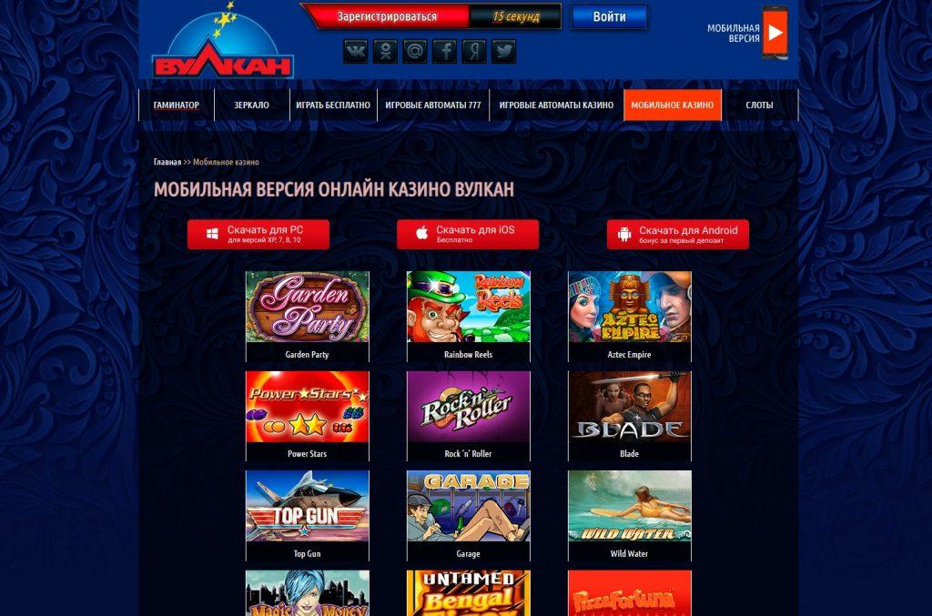http vulkan ru 2799799 ru