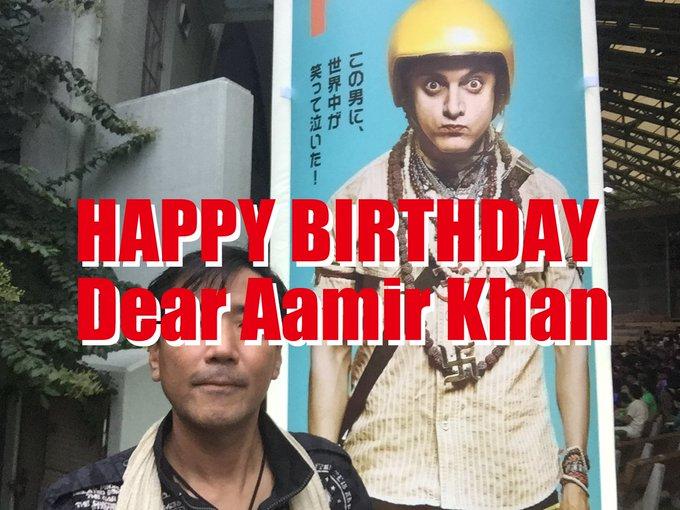HAPPY BIRTHDAY AamirKhan