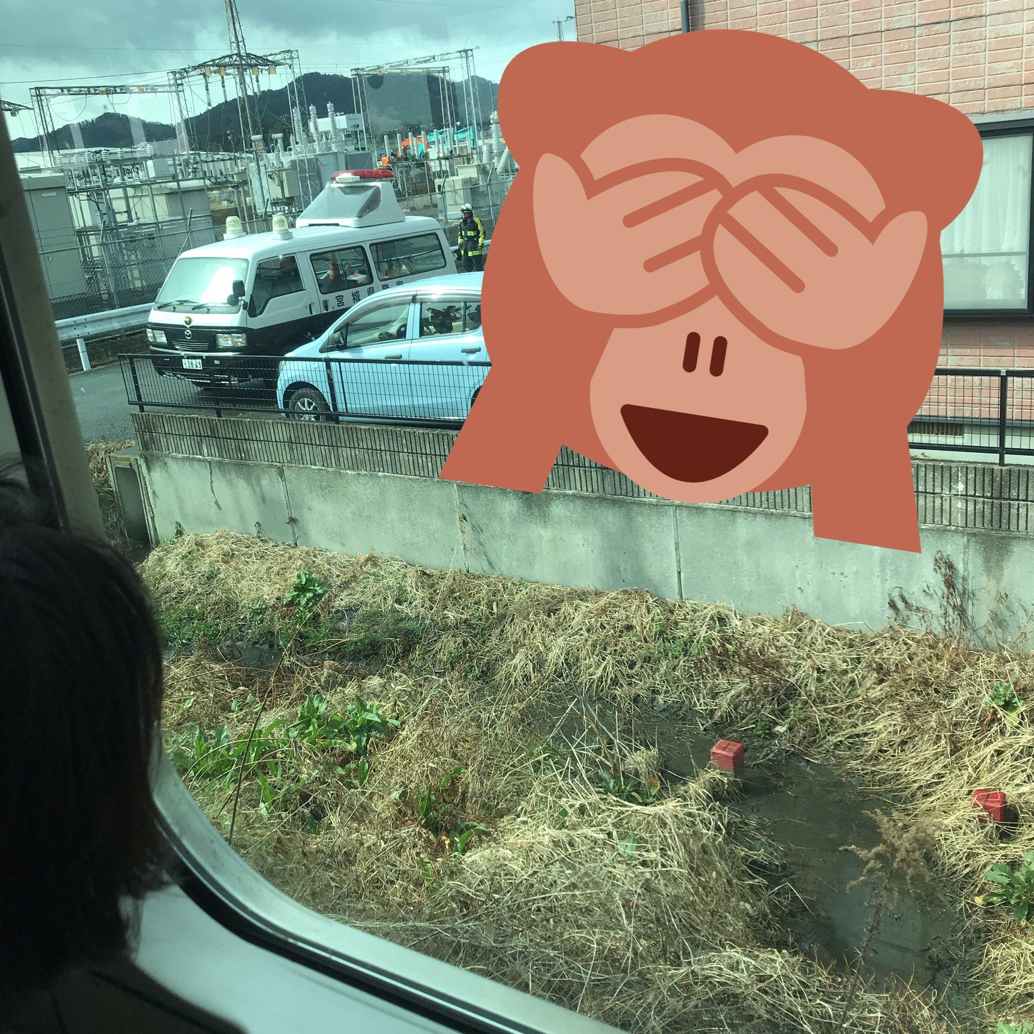 画像,亘理〜逢隈駅区間で、人が飛び込んできて緊急停止(´ . .̫ . `)原ノ町〜仙台駅間 上下線運転見合わせ😭😭!人身事故かぁ、もうそろそろ急停車してから1時間立…