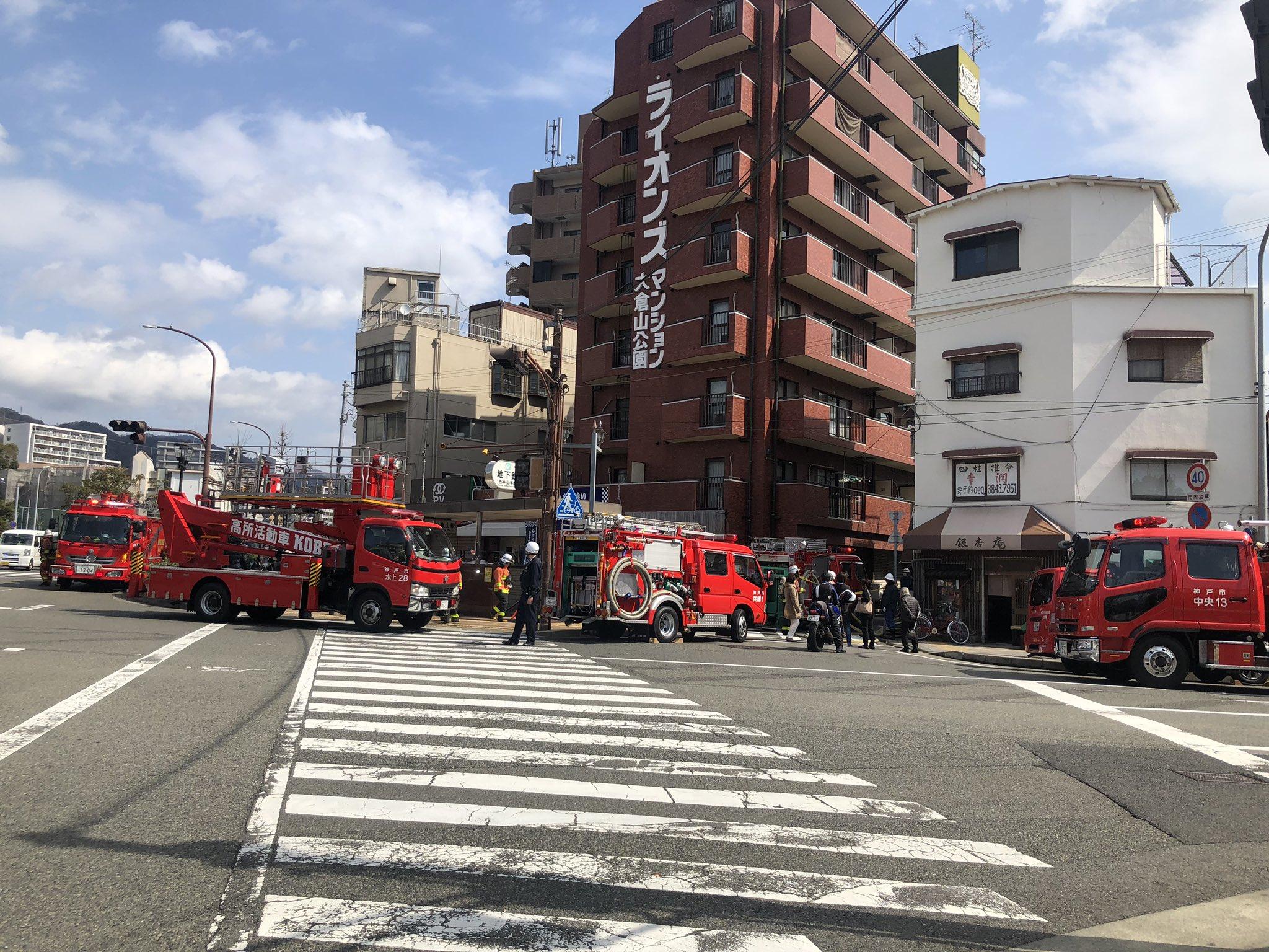 画像,大倉山で火事 https://t.co/IhSbai6tJR。