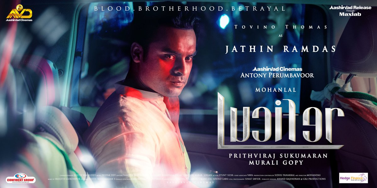 #Lucifer character poster #23