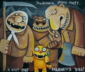 Дії РФ в Україні є серйозною загрозою міжнародним нормам, - МЗС Великої Британії - Цензор.НЕТ 3977