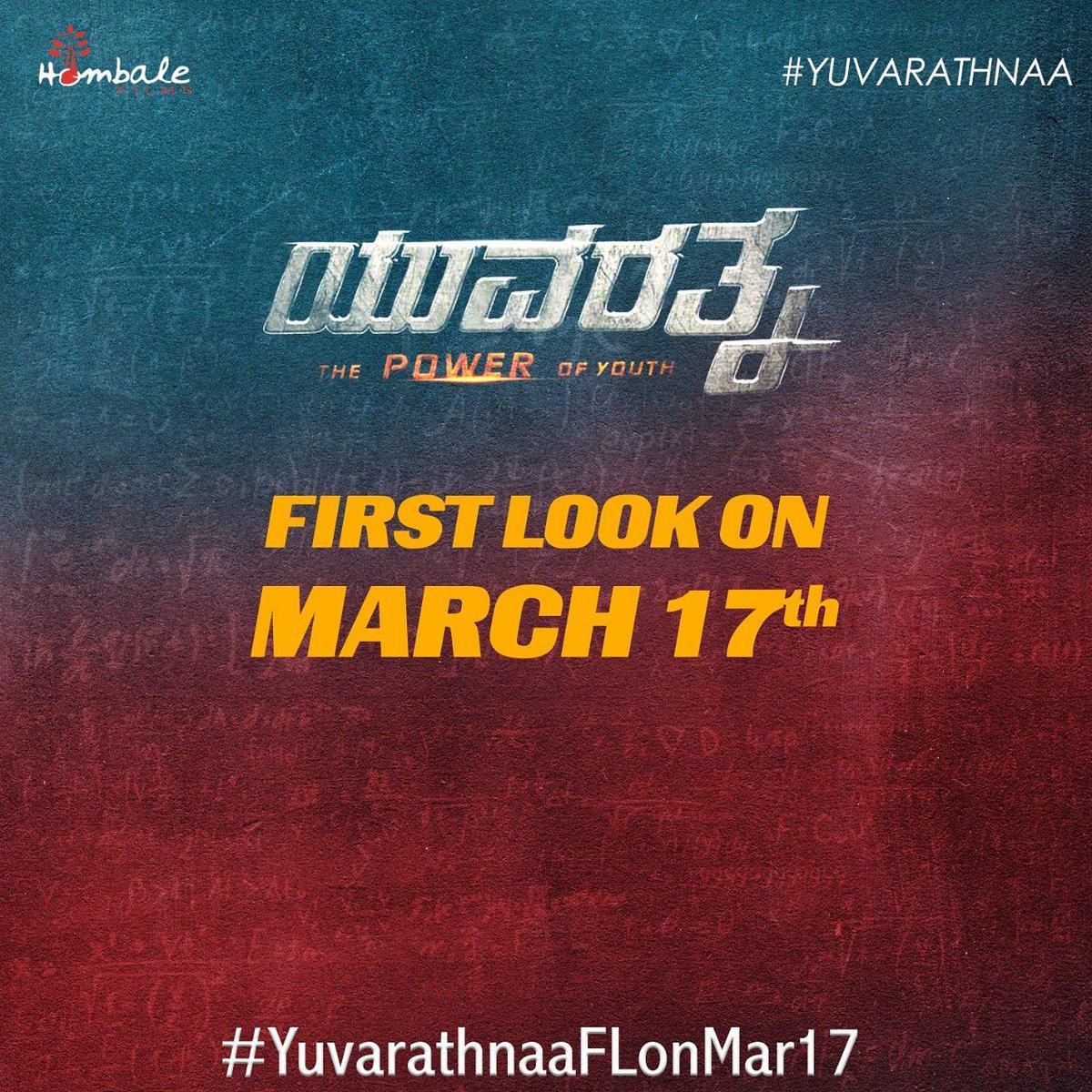 #yuvarathnaa first look on March 17th 👍