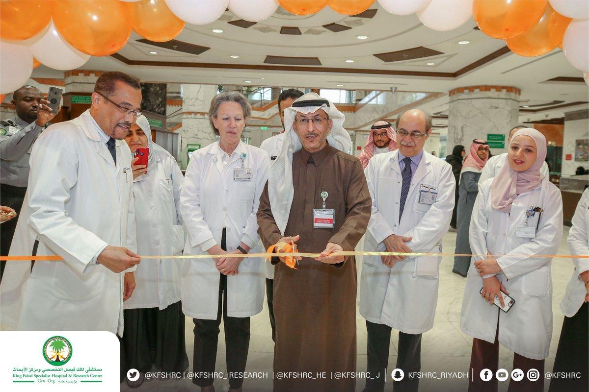 Dr Weiam Al-Maiman on Twitter: