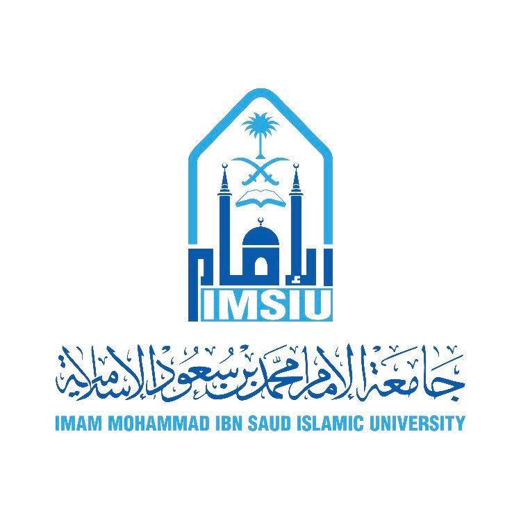 ba69cea6d82ca جامعة الإمام محمد بن سعود الإسلامية (   imamu)