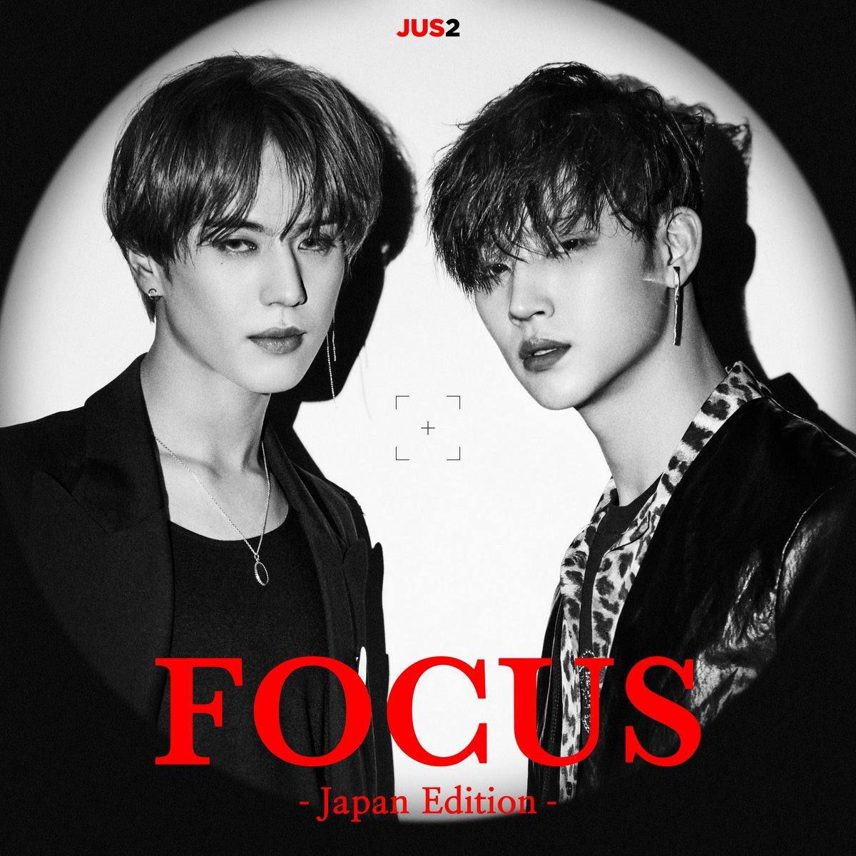 4/10(水)発売、Jus2 Mini Album 『FOCUS -Japan Edition-』のジャケット写真を公開!ぜひチェックして下さい♪    http://got7japan.com/jus2/focus/    #Jus2 #Jus2_FOCUS