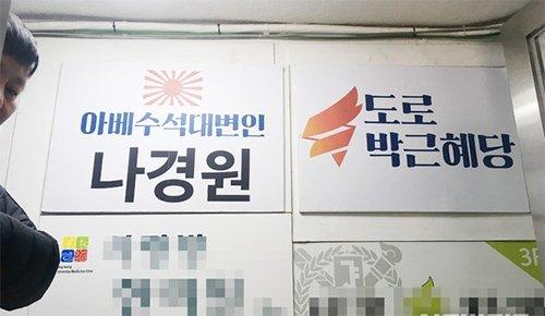 고발뉴스/GO발뉴스's photo on 국민분열