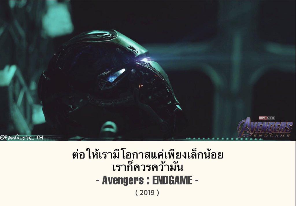 คลังหนัง©'s photo on #Endgame