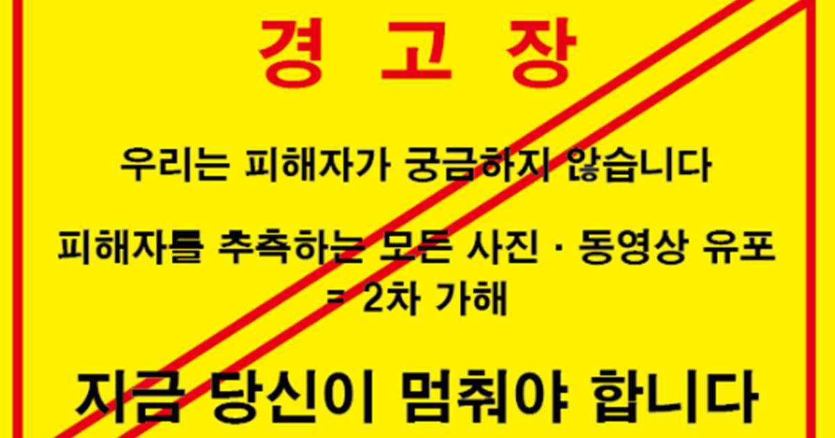 연합뉴스's photo on 정준영 사태