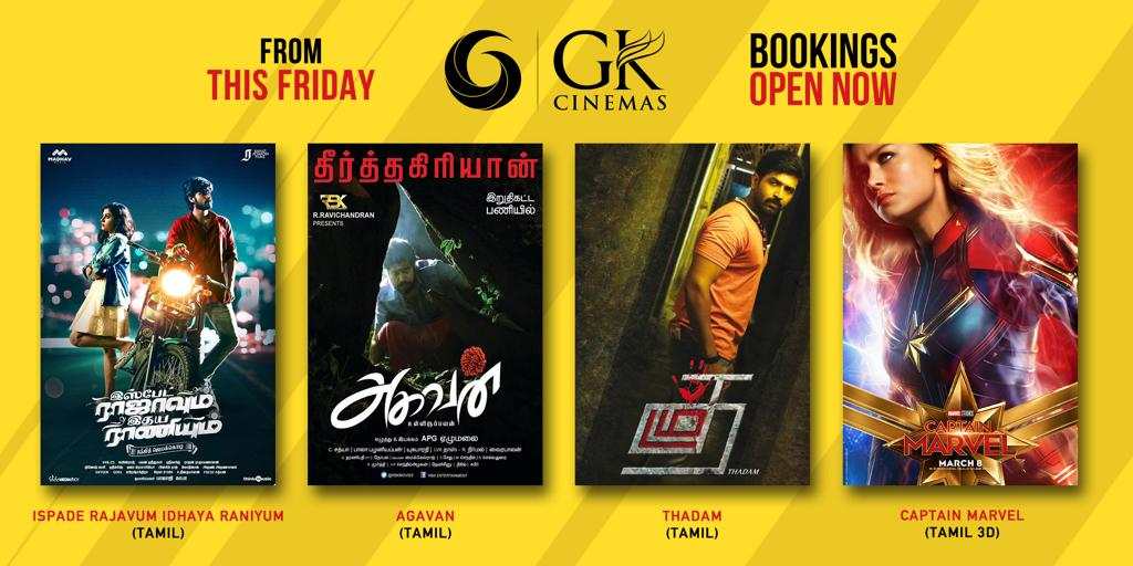 Bookings now open for  #IspadeRajavumIdhayaRaniyum  #Aghavan  #Thadam  #CaptainMarvel