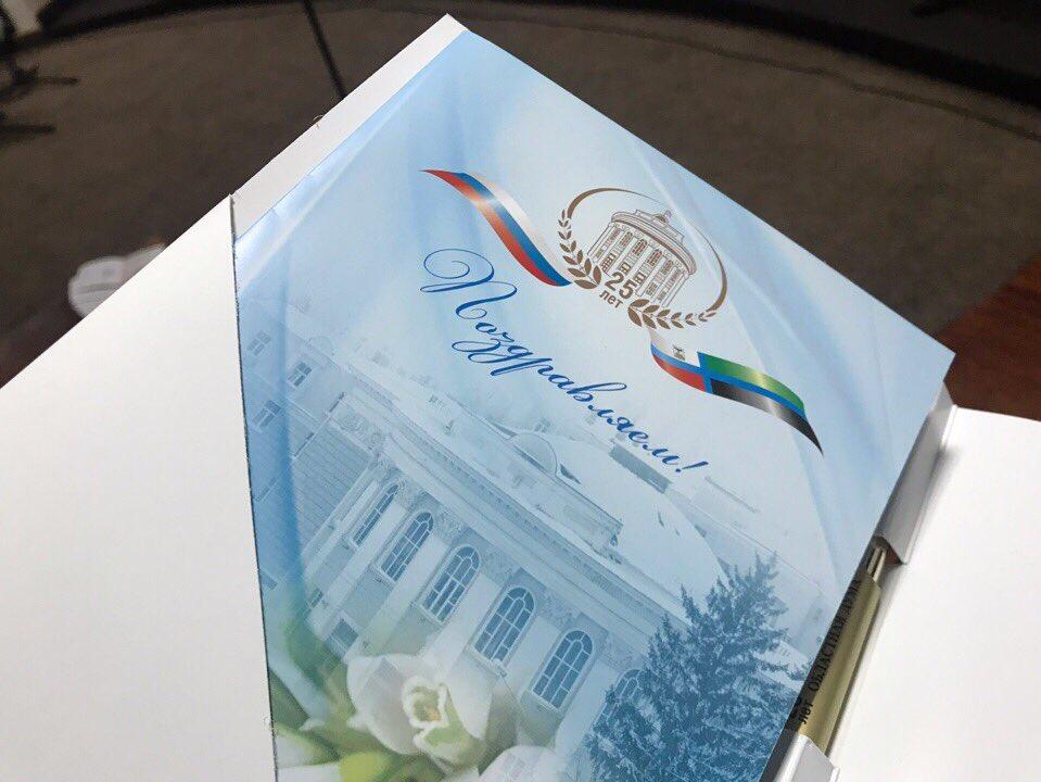 Поздравление с вручением паспорта от губернатора