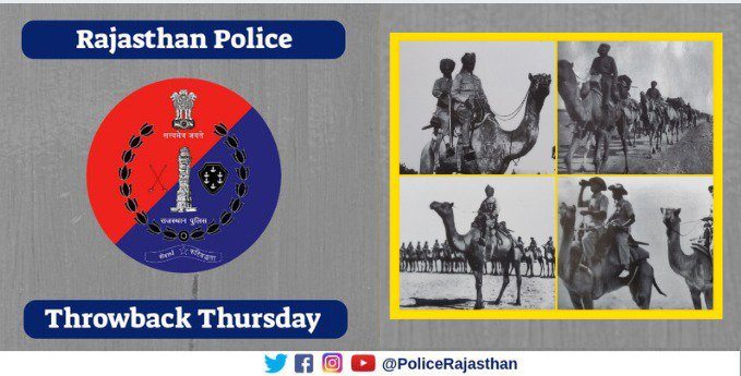 Rajasthan Police's photo on #throwbackthursday