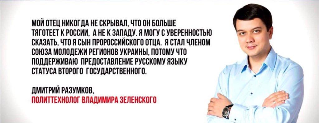 """Зеленський підписав Указ """"Про структуру плану оборони України"""" - Цензор.НЕТ 6283"""