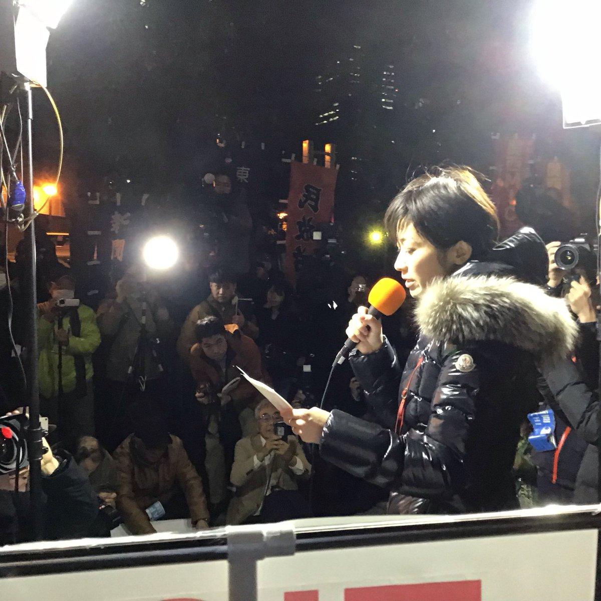 出版労連's photo on 東京新聞・望月記者
