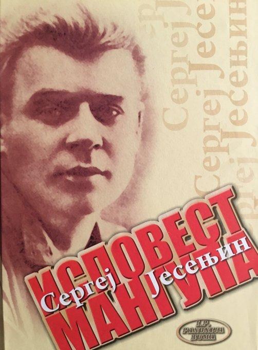 НКВД Фото