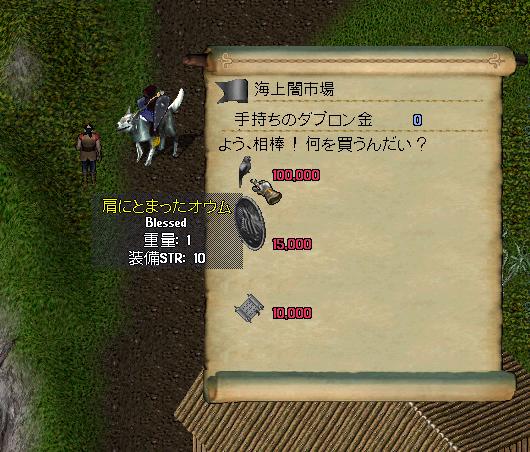 savon_uoさんの投稿画像