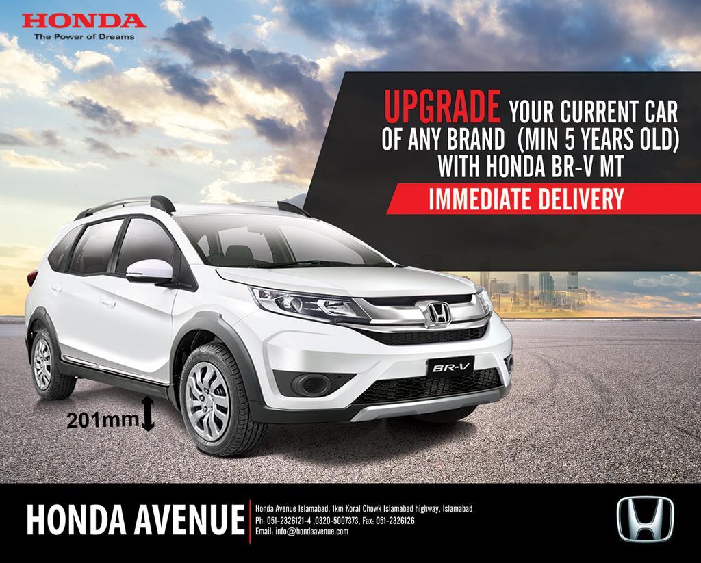 honda brv 2021 price in pakistan - car wallpaper