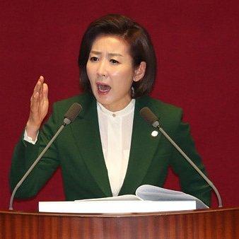 최태성's photo on 국민분열