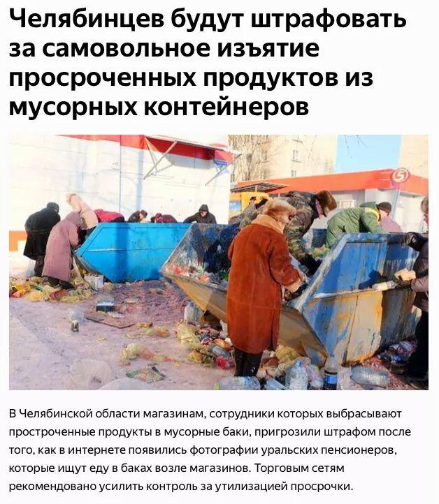 Спостерігачів від Росії, внесених до списку БДІПЛ ОБСЄ, на виборах президента України не буде, - Клімкін - Цензор.НЕТ 8528