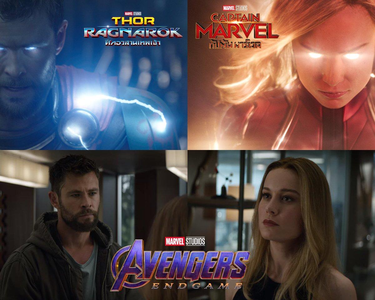 Mint Movie 🏳️🌈's photo on Thor
