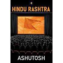 #HinduRashtra My book is available on Amazon for pre-order. It is also available on Kindle.    Hindu Rashtra https://www.amazon.in/dp/9387894827/ref=cm_sw_r_wa_apa_i_qJKICbBF8BA4S …