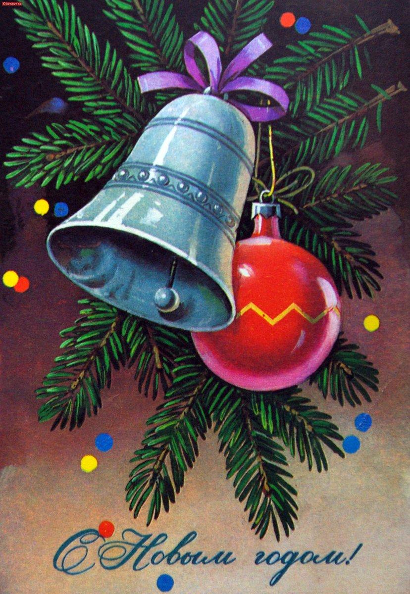 Новогодние открытки рисунки картинки, открытку картинки надписью