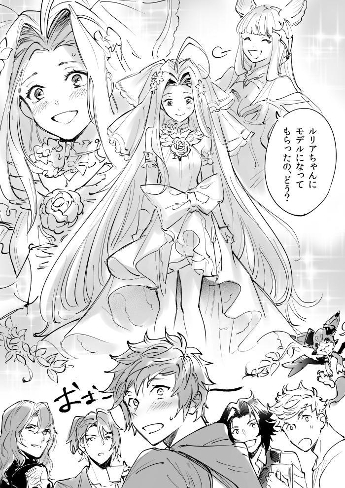 グラルリ+4騎士 WDとウェディングドレスのルリピがあまりにも可愛すぎて・・・