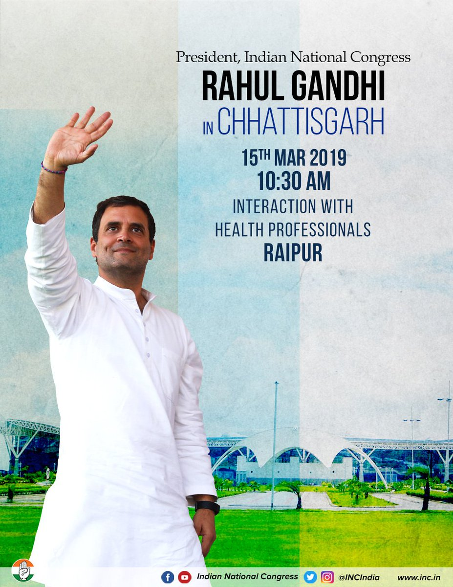 Congress's photo on Facebook Watch