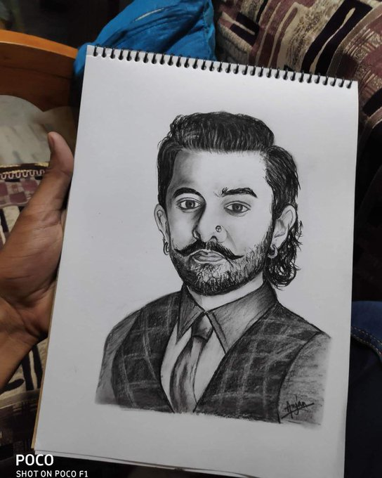 A Small Gift from my Brother to U. Happy Bday Sir