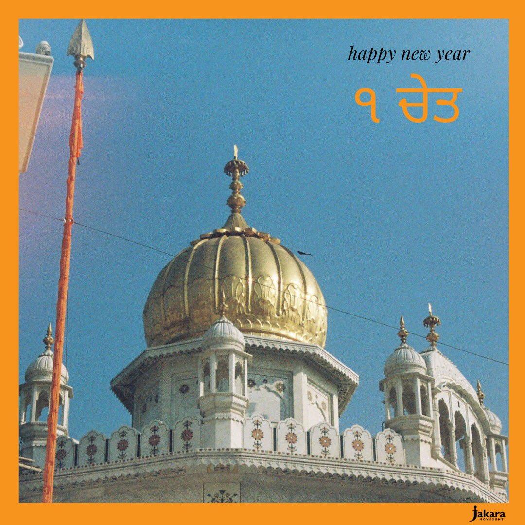 ੧ ਚੇਤ   1 chet  Wishing our quam a happy new year! <br>http://pic.twitter.com/E8MLRk7WIn